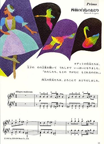 Schwanensee: Klavier 4-händig. (Piano Picture Book)