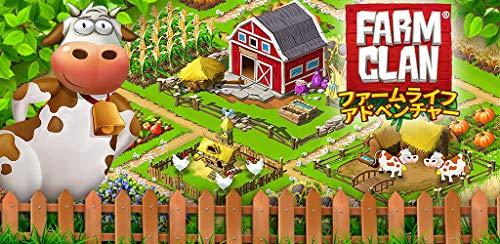 『Farm Clan®:農場ライフアドベンチャー』の7枚目の画像