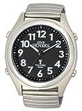 Atomic! Talking Watch - Sets Itself FIVE SENSES Unisex Talking Watch (SENS-RCTK-P201-14)(M104)