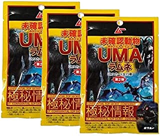 UMA ラムネ 第2弾 / ユーマラムネ【3個セット】 食玩・清涼菓子