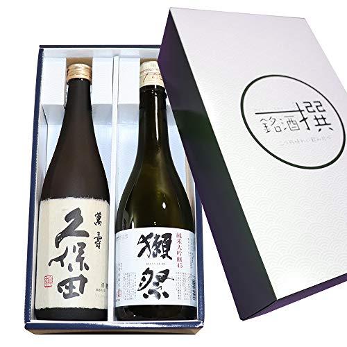 日本酒銘酒撰 獺祭 磨き45 純米大吟醸 久保田 萬寿 (純米大吟醸) 飲み比べ720 ml×2本 銘酒撰オリジナルギフト箱入り
