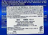 Zoom IMG-2 orlane antirides extreme crema antirughe