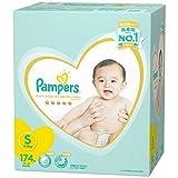 Pampers パンパース テープ Sサイズ 4~8kg用 箱入174枚 (58枚x3個) 実用的な出産祝いにも最適!