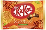 キットカット ミニ ショコラオレンジ 12枚