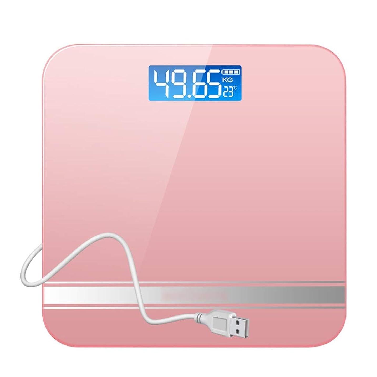 安いです光の気をつけて体重計USB充電デュアルユース計量電子計量スケール家庭用大人正確な人体重計量重量 ZHJING (Color : Pink)