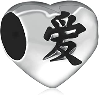 ái heart charm 925 Sterling Silver Bead Carving Chinese Love Heart Charm fit for European Bracelet