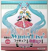 初音ミク Winter Live フィギュア special ver.