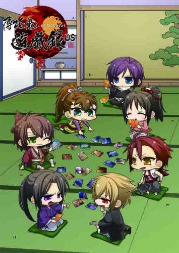 Hakuouki: Yuugi Roku DS [Limited Edition]