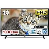 テレビ 40型 40インチ 地上・BS・110度CS フルハイビジョン液晶テレビ 外付けHDD録画機能 裏番組録画機能搭載 ダブルチューナー メーカー1000日保証 maxzen J40SK03