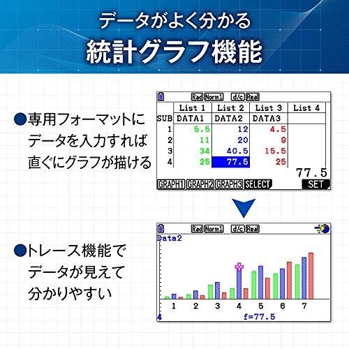 カシオカラーグラフ関数電卓fx-CG50-N[国内正規品]