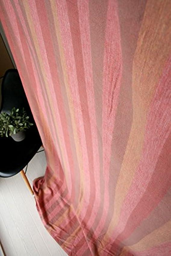 ブローホールやりすぎこっそりSunnyDayFabric マルチカバー 起毛フランネルボーダー レッド 約180cm×240cm 長方形