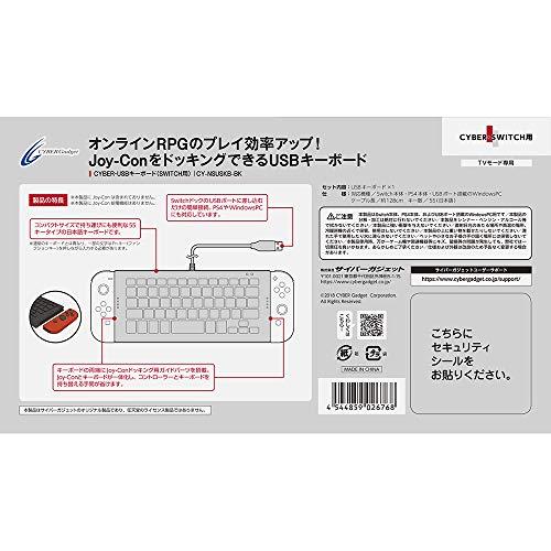 サイバーガジェット『CYBER・USBキーボード(CY-NSUSKB-BK)』