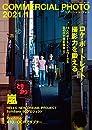 COMMERCIAL PHOTO  コマーシャル・フォト  2021年 1月号
