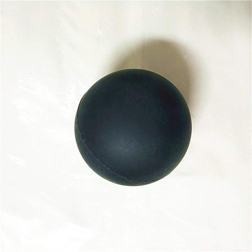 祖父母を訪問誇張優れましたシリコンフェイシアソリッドマッサージボール - ブラック