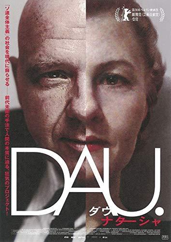 映画チラシ『DAU.ナターシャ』5枚セット+おまけ最新映画チラシ3枚
