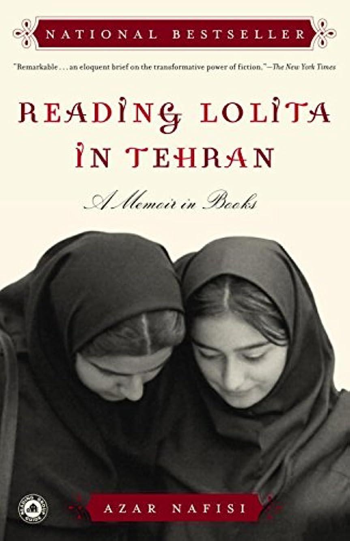 アストロラーベ死ビリーReading Lolita in Tehran: A Memoir in Books (English Edition)