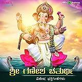 Mastu Mastu Ganapathy (From 'Om Ganesh')