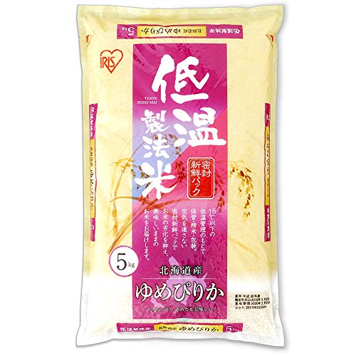 アイリスオーヤマ 低温製法米 北海道産ゆめぴりか 5kg 令和元年産