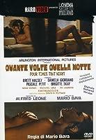 Quante Volte Quella Notte [DVD] [Import]