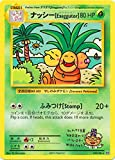 Pokemon - Exeggutor (109/108) - XY Evolutions