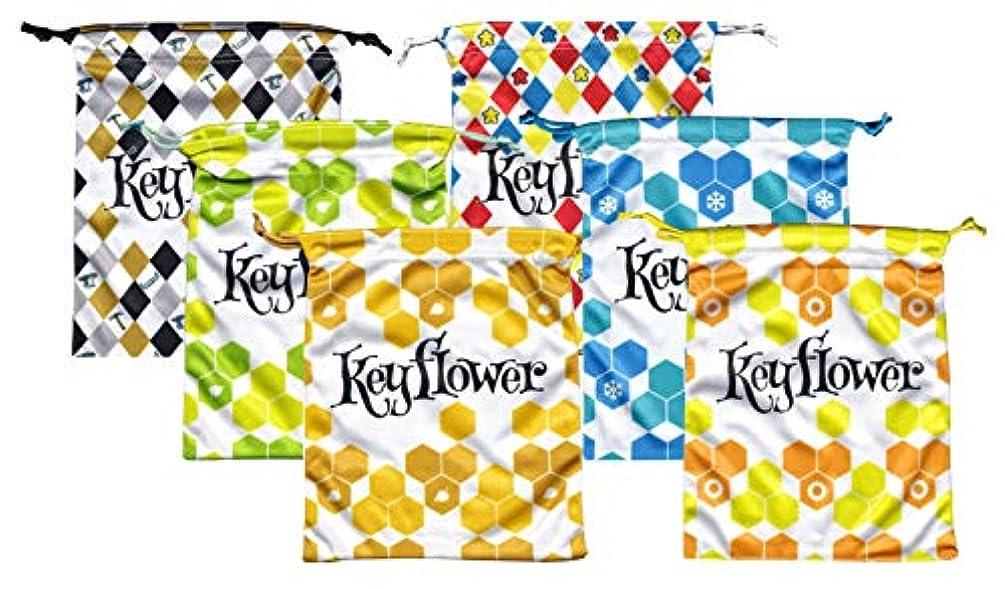 6 Keyflower Drawstring Microfiber Bags!