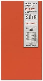 トラベラーズノート 手帳 リフィル 2019年 A5スリム マンスリー 14394006 (2018年12月始まり)