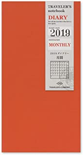 Traveler's Note Notebook Refill 2019 A5 Slim Monthly 14394006 (Beginning in December 2018)