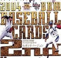 BBM2004/2nd■レギュラーカード■482/許銘傑/西武 ≪ベースボールカード≫