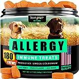 Kinpur Dog Allergy Chews