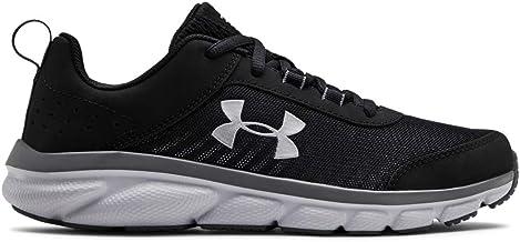 در زیر کلاس زره پوش کلاس ادعا 8 کفش ورزشی
