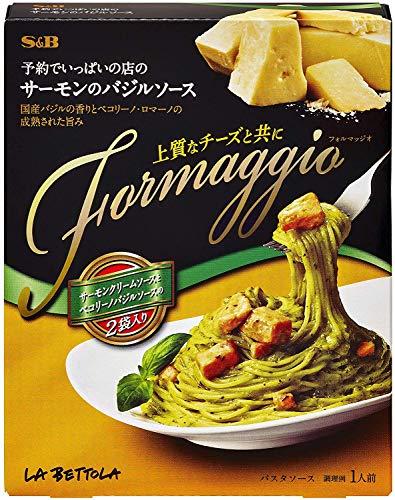 S&B 予約でいっぱいの店のFormaggio サーモンのバジルソース 115g