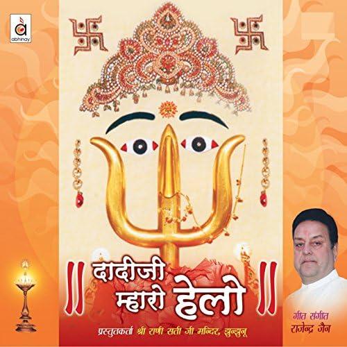 Rajendra Jain, Manju Sharma