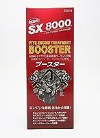 タクティー QMI SX8000 ブースター250ML SX8-B250 入数:250ml×1本