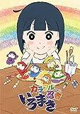 カラフル忍者いろまき DVD image