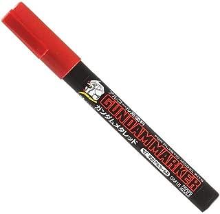 Best gundam marker metallic red Reviews