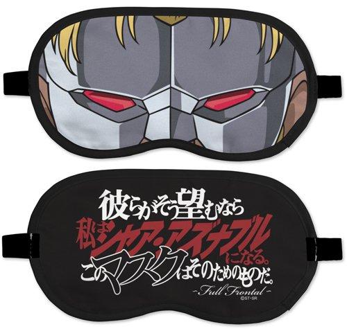 機動戦士ガンダム UC ユニコーン フルフロンタル アイマスク