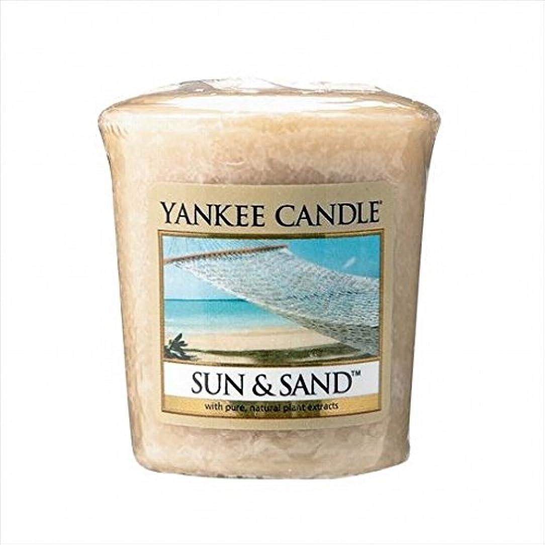 イディオムちっちゃい脱獄カメヤマキャンドル(kameyama candle) YANKEE CANDLE サンプラー 「 サン&サンド 」