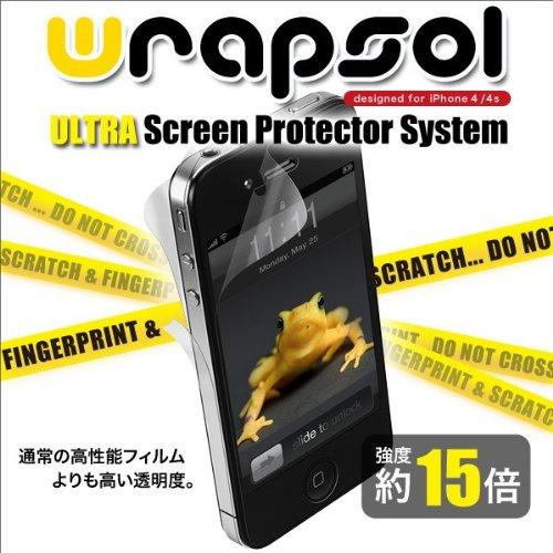 Wrapsol(ラプソル)ULTRA(ウルトラ)衝撃吸収フィルム 液晶+側面+背面保護 iPhone4/4S 対応 UPHAP003ML