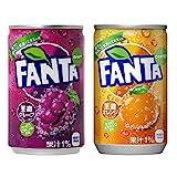 【セット買い】コカ・コーラ ファンタ グレープ 160ml缶×30本 + コカ・コーラ ファンタ オレンジ 160ml缶×30本