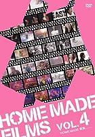 HOME MADE FILMS VOL.4 [DVD]
