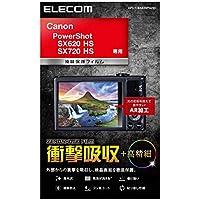 エレコム 液晶保護フィルム 高光沢 AR 高精細 衝撃吸収 Canon PowerShot SX620 HS/PowerShot SX720 HS 専用 DFL-CSX620PGHD