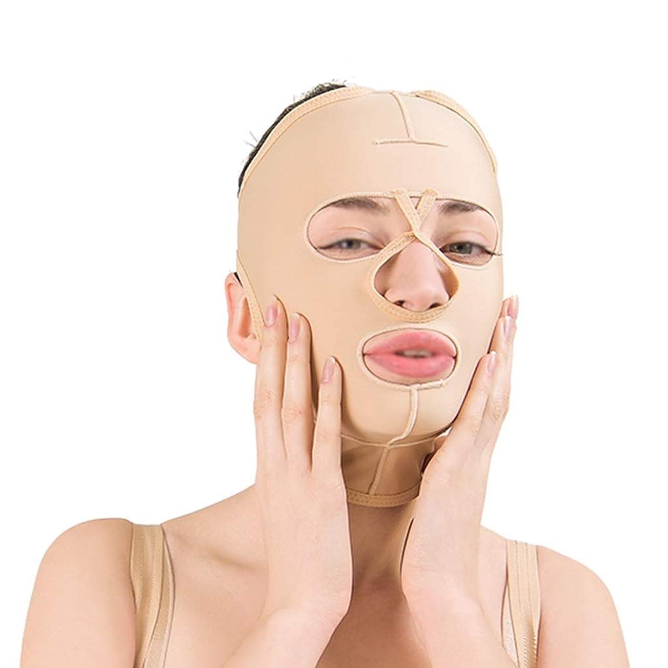 保護する意気揚々幸福フェイススリミングマスク、フェイスバンデージ付きフェイシャル減量マスク、通気性フェイスリフト、引き締め、フェイスリフティング(サイズ:L),S