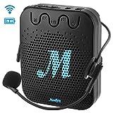 Moukey Amplificador de Voz portatil 10 W con 1200 mAh Batería de Litio y...