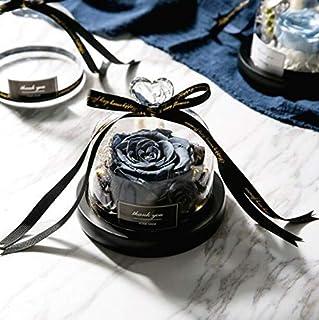 ガラスドーム付きライト永遠の実バラのGIFで保存バレンタインデーのギフト独占ローズ HYFJP (Color : グレー, Size : フリー)