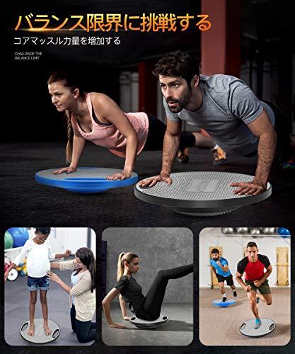 Aokeouバランスボード滑り止め設計360回転体幹トレーニングダイエット器具耐荷重200kg直径40cm持ち運び便利運動不足に適応(ブラック)