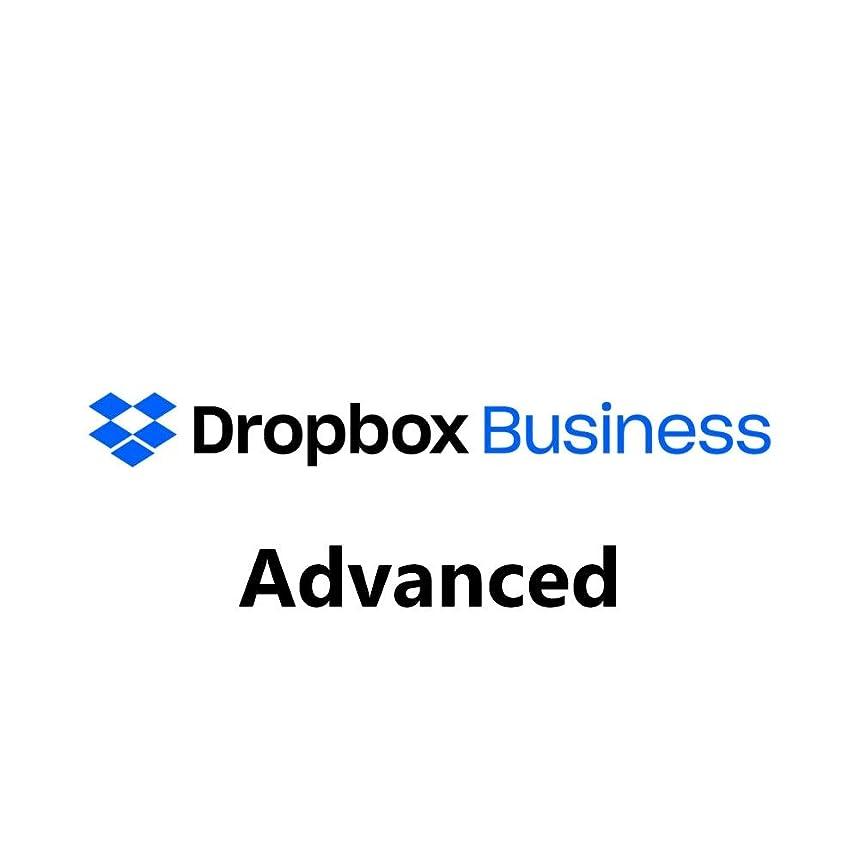引き金許す風刺【法人専用】 Dropbox  Business Advanced|(3ライセンスパック)月額版 | サブスクリプション (定期購入)