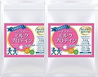 <2袋セット>【骨太ホエイプロテイン】シニアにおすすめ!大人のミルクプロテイン 200g (粉末)