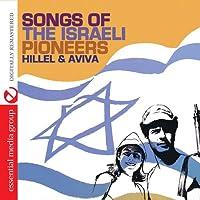 Songs of Israeli Pioneers