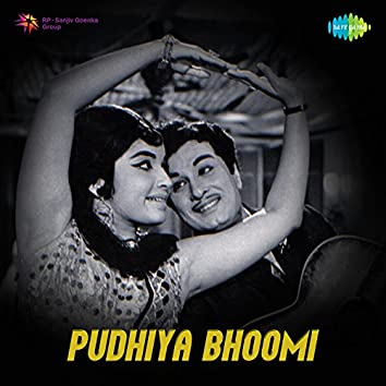 Pudhiya Bhoomi (Original Motion Picture Soundtrack)