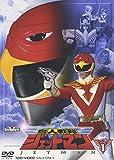 鳥人戦隊ジェットマン VOL.1[DVD]
